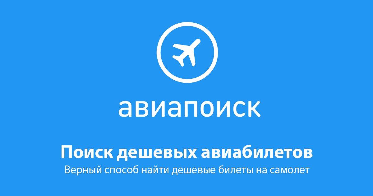 Билет на самолет астана сеул купить билет на самолет москва кишинев с шереметьево